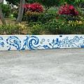 小琉球國小圍牆彩繪