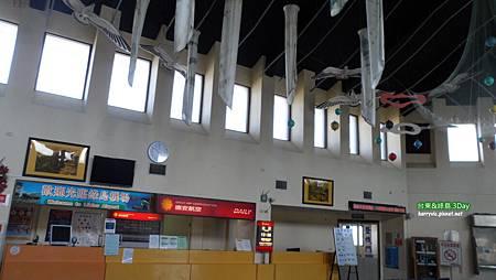 台東航空站內部