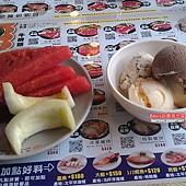 飯後水果&冰淇淋