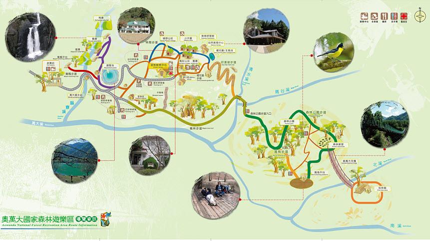 奧萬大國家森林遊樂區導覽資訊