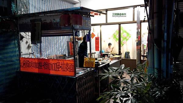 三甫堂店門口