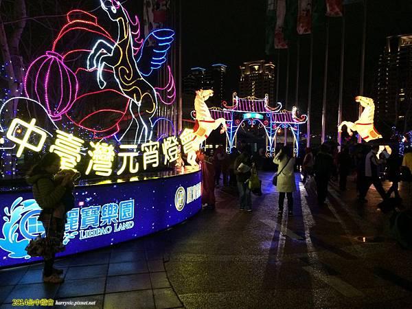 2014台中燈會