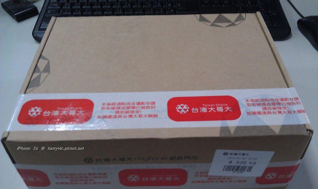 iPhone 5s 郵寄盒
