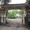 三育基督學院-大門