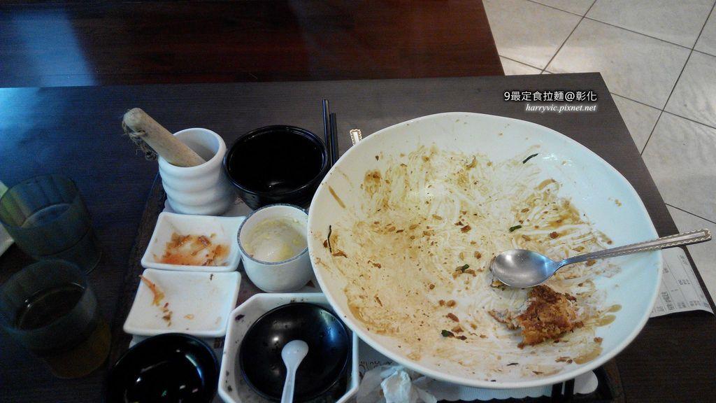 9最定食拉麵-完食