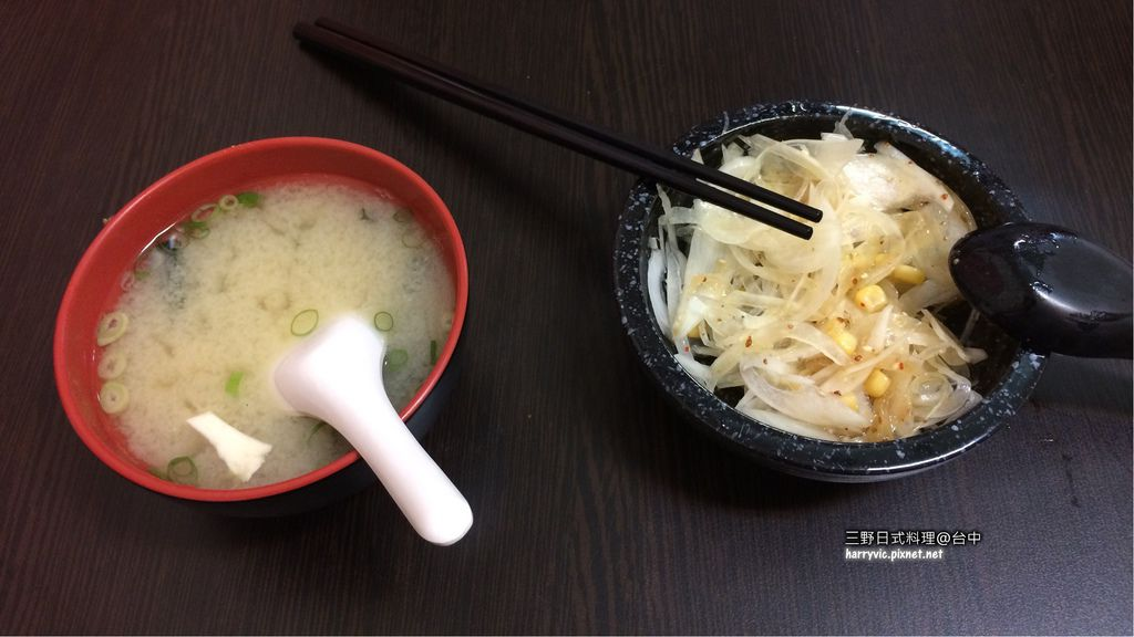 小碗味增湯&和風洋蔥