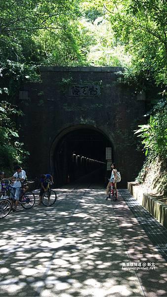 舊草嶺隧道口