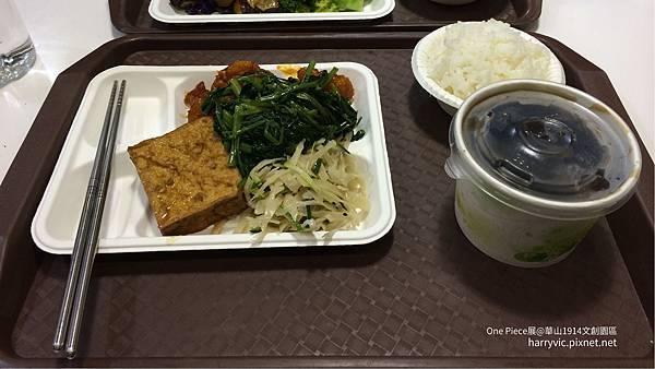 台北自助午餐