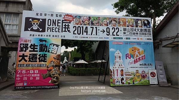 大型One Piece看板