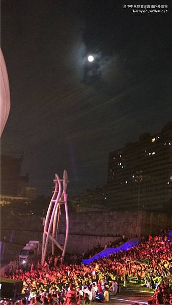 圓滿戶外劇場-月亮高掛