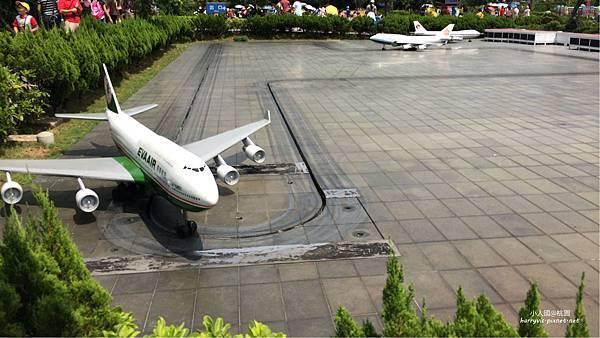 飛機準備甩尾