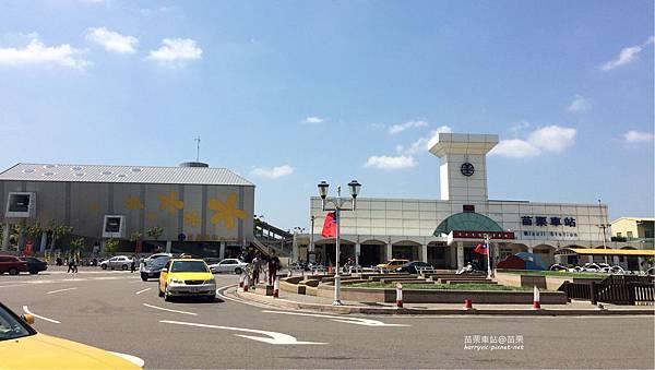 苗栗新舊站