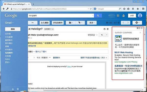 Webmail Ad Blocker-01