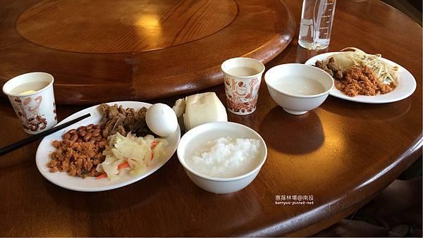 惠蓀林場早餐