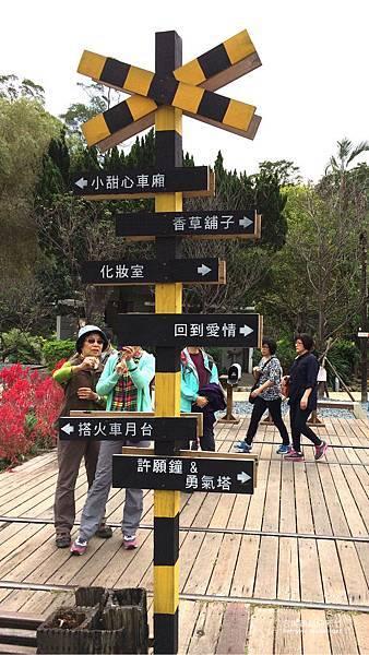 合興火車站-幸福指標