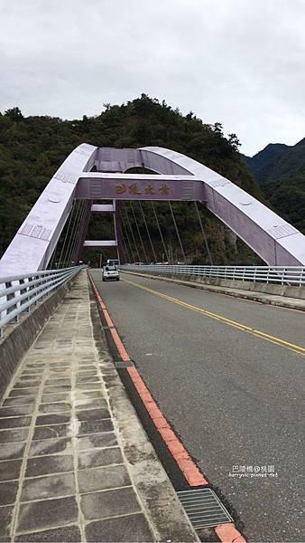 巴陵大橋-橋面