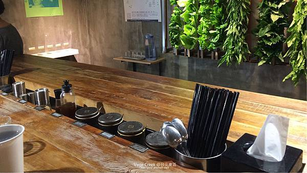 Vege Creek-用餐桌