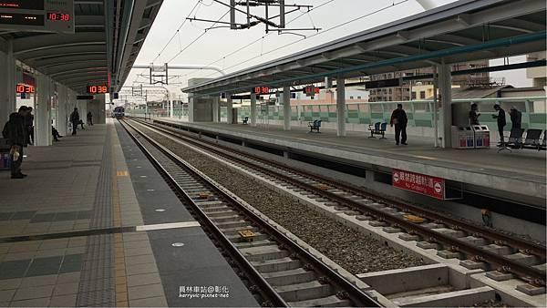 員林車站-嶄新