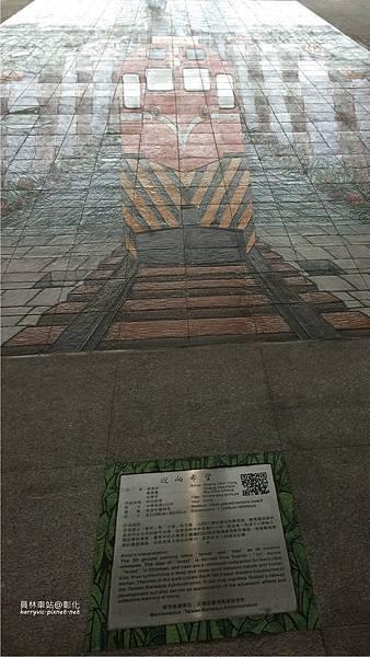 員林車站-1F地板