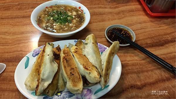 中華鍋貼煎餃
