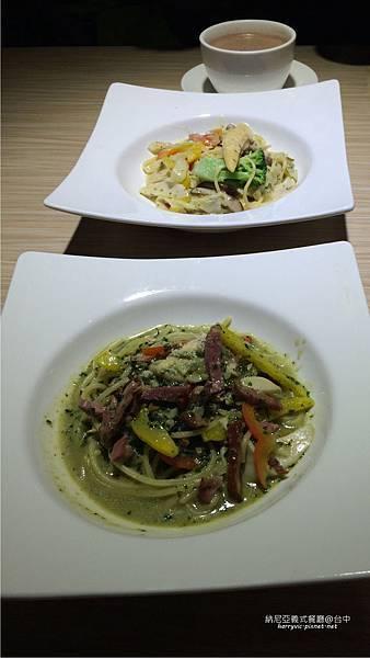 比薩香草燻鴨青醬&米蘭風味奶油時蔬義大利麵