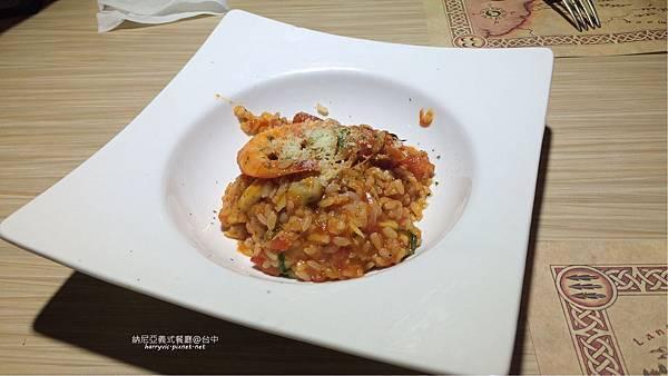 西班牙茄汁海鮮燉飯