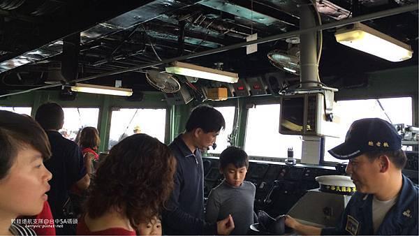104敦睦遠航支隊-艦橋
