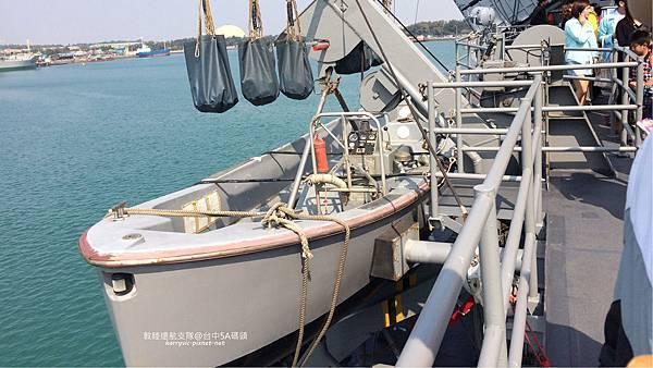 104敦睦遠航支隊-小艦艇