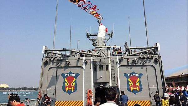 104敦睦遠航支隊-參觀的最後