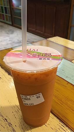 泰好喝-泰式奶茶