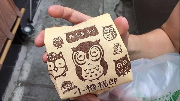 小樽福郎-小樽燒巧克力口味