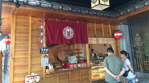 小樽福郎-點餐口