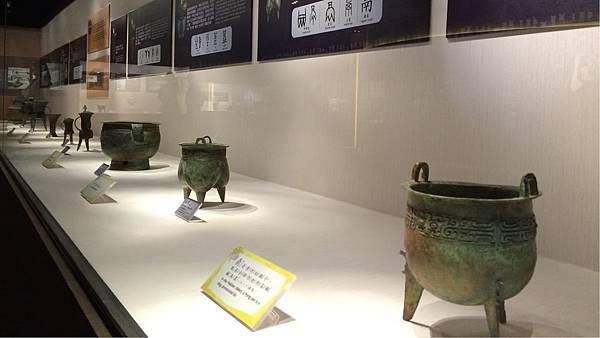 商周時期銅器
