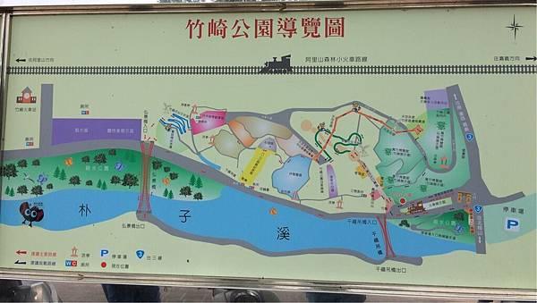 竹崎公園導覽圖
