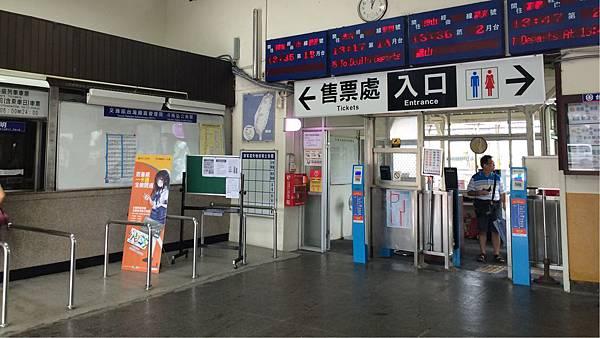 斗南火車站入口