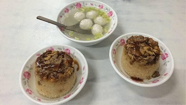 米糕甲+魚丸湯