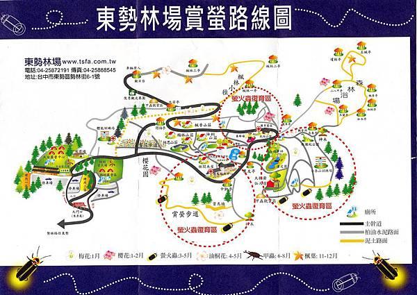 東勢林場路線圖