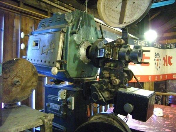 老古董放影機