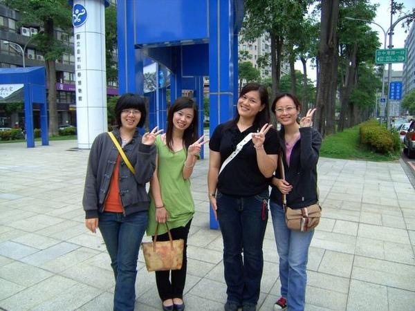科博館台中港路前