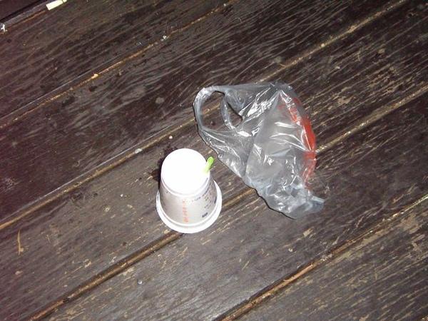 掉下去的木瓜牛奶