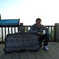 大凍山觀景平台