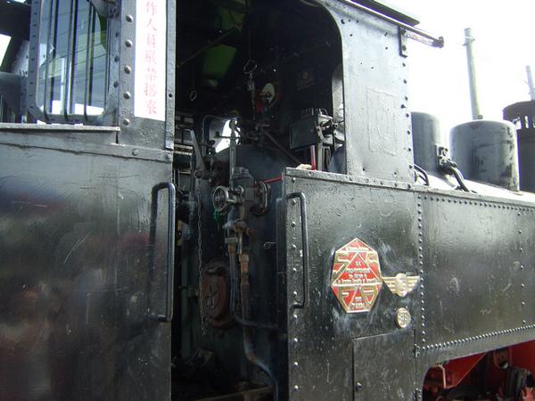 蒸氣火車內部