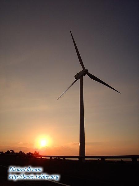 夕陽與風車