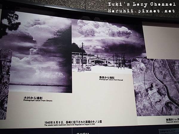 長崎原爆紀念館8