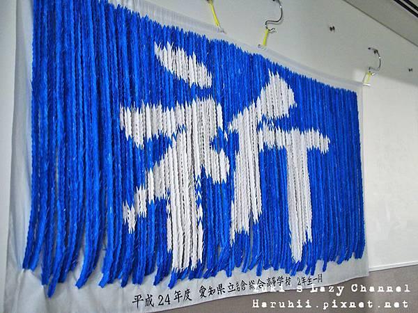 長崎原爆紀念館12