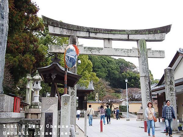 福岡太宰府3