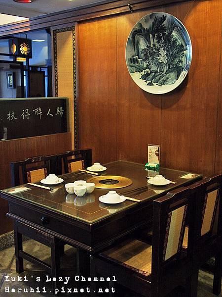 華川宴12