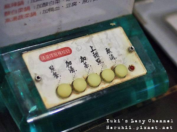 華川宴13
