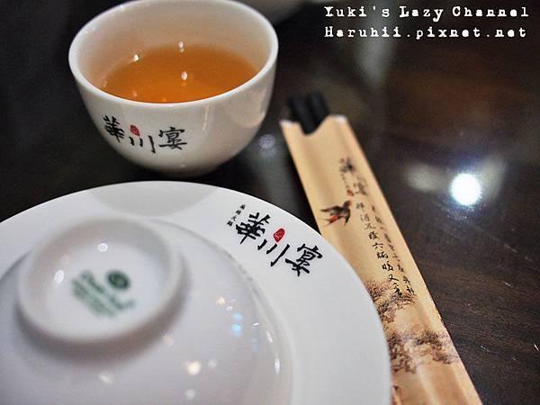 華川宴14