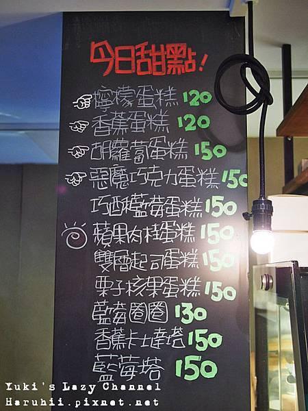 樂樂咖啡大安店15